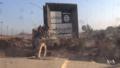 Iraqi HMMWV in eastern Mosul.png