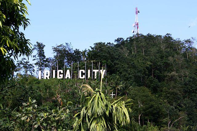 640px-Iriga_City_Sign.JPG (640×426)