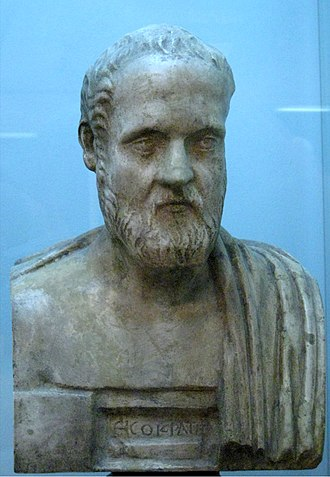 Isocrates - Bust of Isocrates; plaster cast in the Pushkin Museum of the bust formerly at Villa Albani, Rome