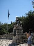 Israeli Air Force Memorial (1351002596).jpg