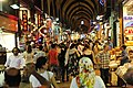 Istambul - Turquia - Bazar das Especiarias (7187642821).jpg