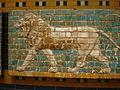 Istanbul - Museo archeol. - Rilievo da porta di Ishtar a Babilonia (604-562 a.C.) - Foto G. Dall'Orto 28-5-2006 02.jpg