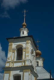 Ivanivka Izium region Church of St. John the Baptist (1).jpg
