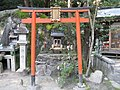 Iwafune-jinja (Katano, Osaka) Iwafune inari daimyojin.jpg