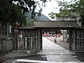 Izumotaisha Shrine - panoramio.jpg
