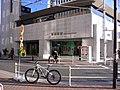 JR信濃町駅 - panoramio.jpg