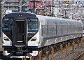 JR East E257-2000 Series Test Run.jpg