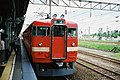 JR Hokkaido 711 series set S-105 at Tomakomai Station.jpeg
