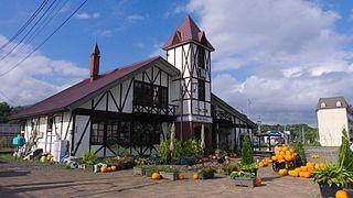 Niseko Station Railway station in Niseko, Hokkaido, Japan