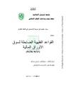 JUA0673007.pdf