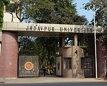 Jadavpur University Gate No. 4.jpg