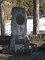 Jahndenkmal Saalfelden, Bürgerau.jpg