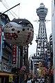 Japan2005 0010.JPG