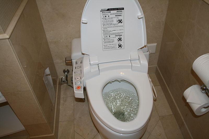File:Japanese Toilets Tokyo.jpg