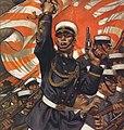 Japanese soldiers.jpg