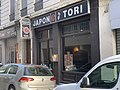 Japontori (Lyon).jpg