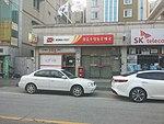 Jeongeup Suseong-dong Post Office.jpg