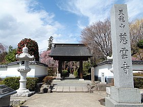 Jiunji-Temple main gate.JPG
