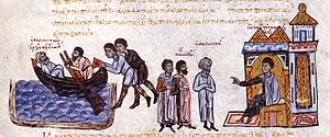 Constantine Dalassenos (duke of Antioch) - John the Orphanotrophos sends Constantine Dalassenos to exile at Plate Island, miniature from the Madrid Skylitzes
