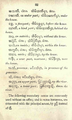 Judson Grammatical Notices 0022.png