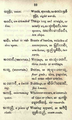 Judson Grammatical Notices 0033.png