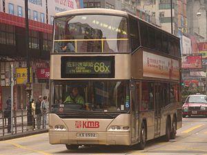 KMB-Neoplan-Centroliner.jpg