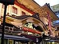 Kabukiza, Ginza - panoramio.jpg
