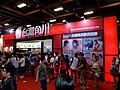 Kadokawa Taiwan booth entrance, Comic Exhibition 20170813.jpg