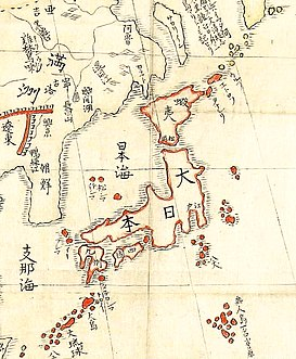 Glossary of Japanese history