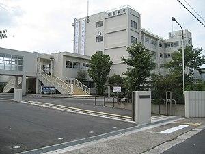 Kaichimirai High School 1.JPG
