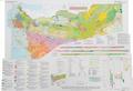 Kalimantan Geologic Map--1990.png