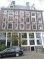 Kalkmarkt 1-2, Amsterdam.jpg