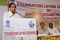 Kamal Nath addressing at the foundation stone laying ceremony for Construction of the Under Ground Parking at Nirman Bhavan, in New Delhi. The Minister of State for Urban Development, Shri Saugata Ray is also seen.jpg