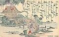 Kameido Tokio 1898.jpg
