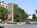 Kamjanec Podilskij, památník revoluce.jpg