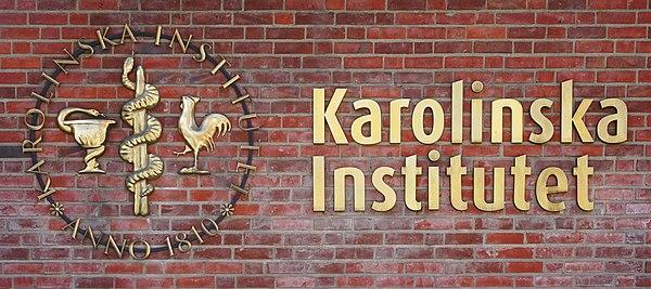 Karolinska Institutet Campus Solna, entré, 2019.jpg