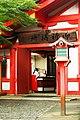 Kasuga Taisha, Nara (3812511737).jpg