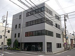 Kasugai Confectionery Headquarter Office 20140827.JPG