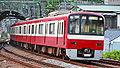 Keikyu 600 Series EMU (III) 013.JPG