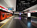 Keilaniemi metro station interior.jpg