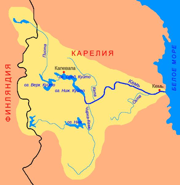File:Kem basin.png