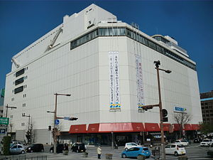 Kenmin Department Store.JPG