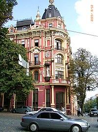 Kiev facades.JPG