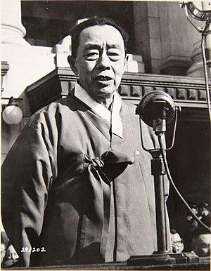 Kim Kyu-sik - Image: Kim Kyu sik