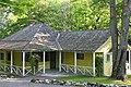 Kingswood Guest Cottage.jpg
