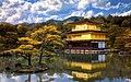 Kinkakuji Temple (109420555).jpeg