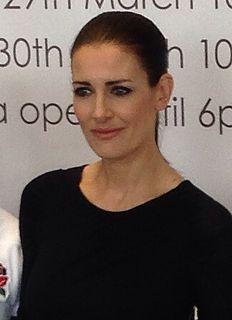 Kirsty Gallacher British television presenter