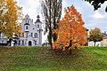 Klagenfurt Villacher Strasse 93 Baeume am Lendkanal 07102008 1003.jpg