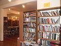 Knjižnica u Dubrovniku.JPG