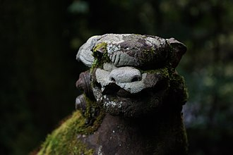 Hakone Shrine - Komainu in Hakone Shrine
